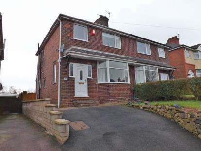 3 Bedrooms Semi Detached House for sale in Crackley Bank, Newcastle, Staffordshire