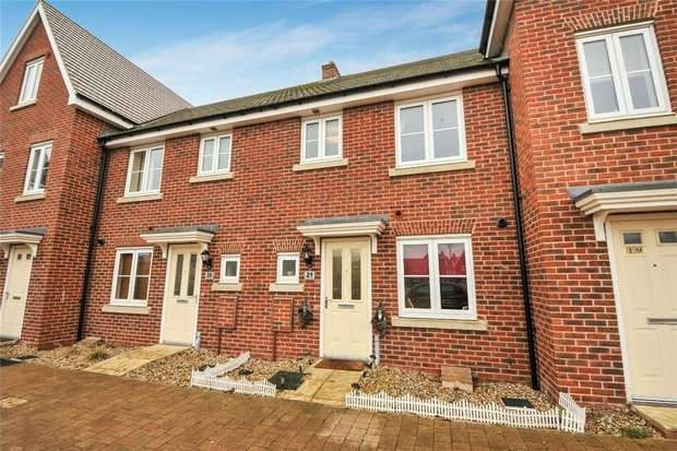 3 Bedrooms Terraced House for sale in Greenside Close, Wixams, Bedford