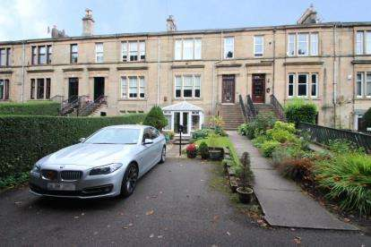 2 Bedrooms Flat for sale in Buchanan Gardens, 189 Hamilton Road, Mount Vernon, Glasgow