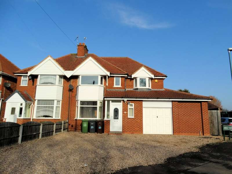 3 Bedrooms Semi Detached House for sale in Barn Lane, Solihull