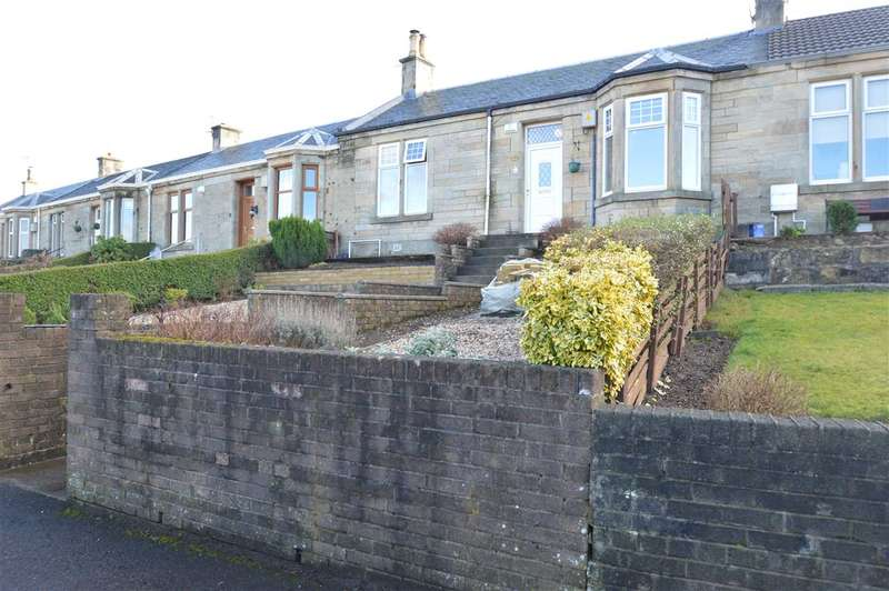 2 Bedrooms Terraced House for sale in Braehead Avenue, Larkhall