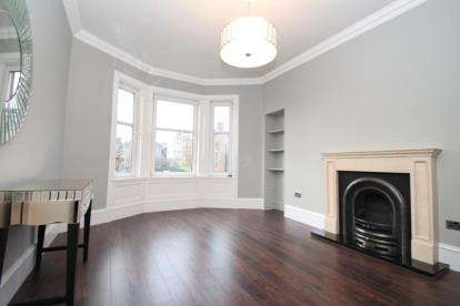 2 Bedrooms Flat for sale in Sinclair Drive, Glasgow, Lanarkshire