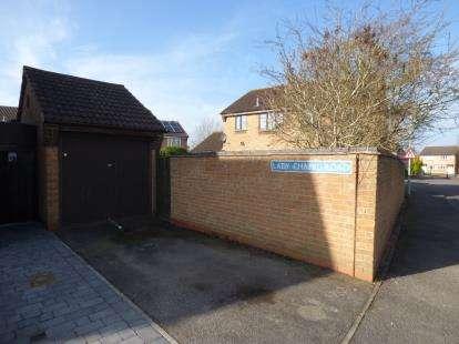 2 Bedrooms Semi Detached House for sale in Pilgrim Close, Abbeymead, Gloucester, Gloucestershire