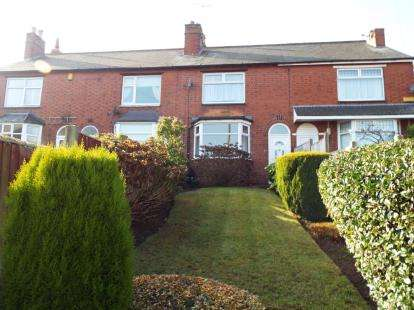 3 Bedrooms Terraced House for sale in Redhill Road, Arnold, Nottingham, Nottinghamshire