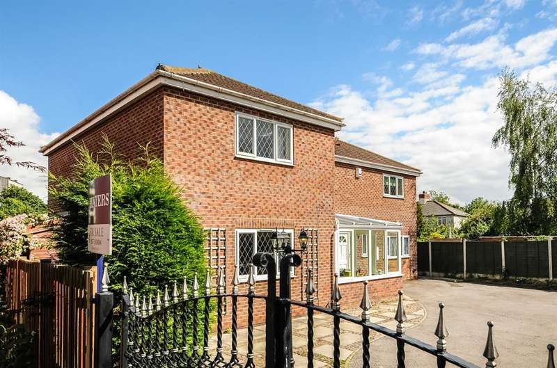 6 Bedrooms Detached House for sale in Orchard Close, Eggborough, Goole, DN14 0WF