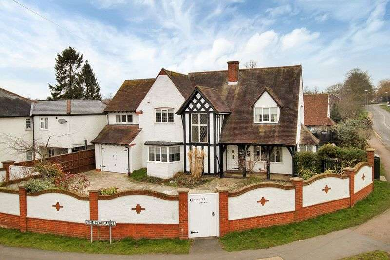 5 Bedrooms Detached House for sale in Great Bowden Road, Market Harborough