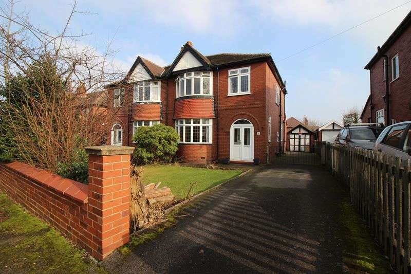 3 Bedrooms Semi Detached House for sale in Ashbourne Grove, Whitefield, M45
