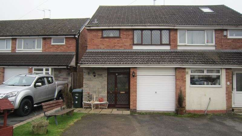 3 Bedrooms Semi Detached House for sale in Nova Croft, Eastern Green, Coventry