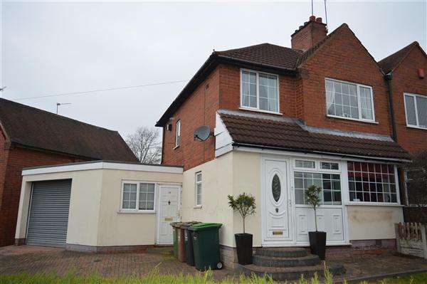 3 Bedrooms Semi Detached House for sale in Hillingford Avenue, Pheasey Great Barr, Great Barr, Birmingham