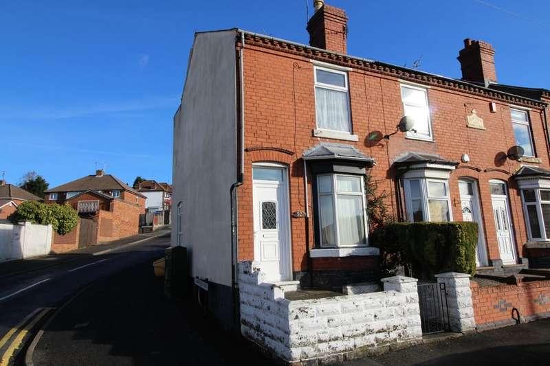 2 Bedrooms Property for sale in George Road, Oldbury, B68