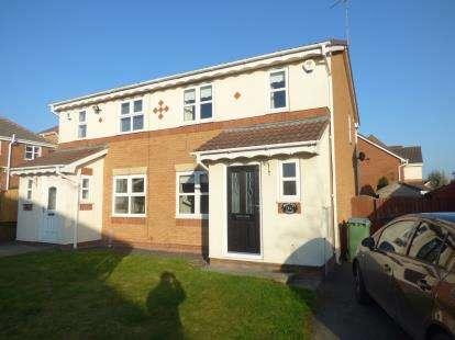 3 Bedrooms Semi Detached House for sale in Belgravia Court, Widnes, Cheshire, WA8