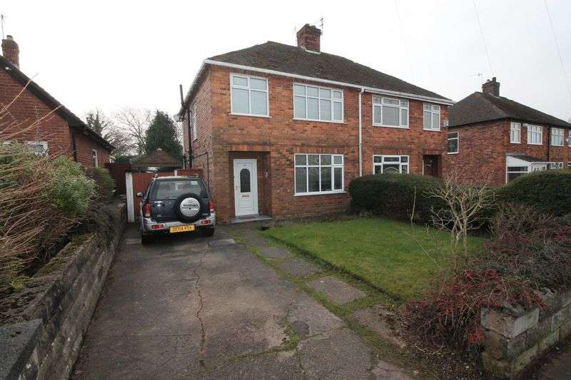 3 Bedrooms Semi Detached House for sale in Holm Lane, Prenton