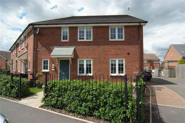 2 Bedrooms End Of Terrace House for sale in Cossington Road, Holbrooks, COVENTRY