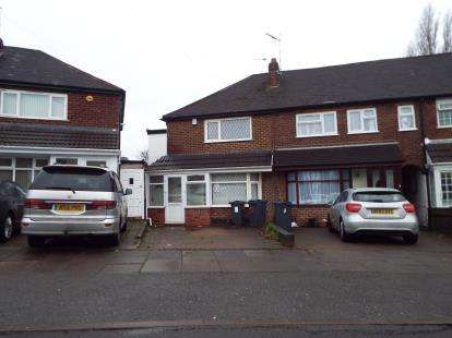3 Bedrooms End Of Terrace House for sale in Carmodale Avenue, Great Barr, Birmingham, West Midlands