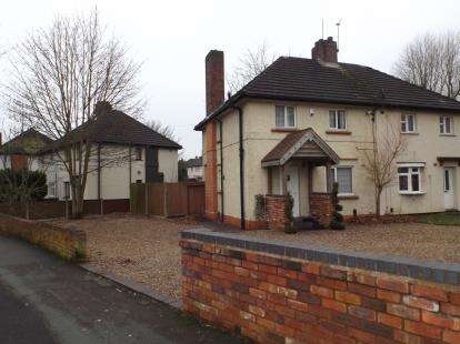 3 Bedrooms Semi Detached House for sale in Priory Road, Dudley, West Midlands