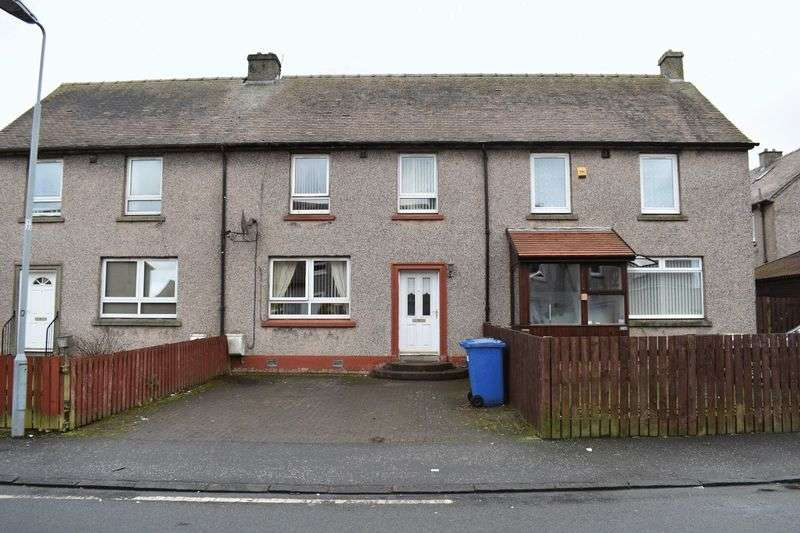 2 Bedrooms Terraced House for sale in Boghall Drive, Bathgate