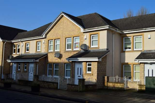 3 Bedrooms Terraced House for sale in New Street, Stonehouse, South Lanarkshire, ML9 3LT