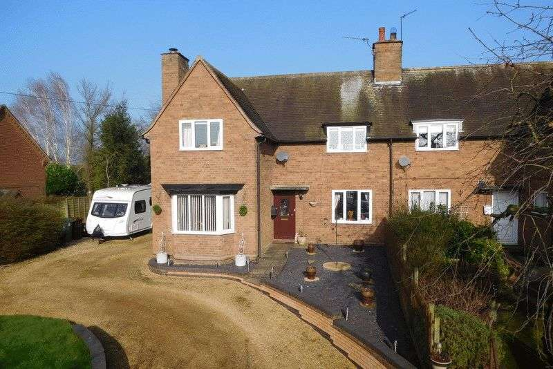 3 Bedrooms Semi Detached House for sale in Stafford Road, Gnosall, Stafford