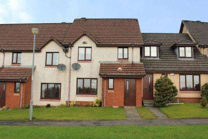 3 Bedrooms Terraced House for sale in Glen Rosa Gardens, Cumbernauld