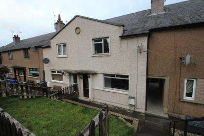 2 Bedrooms Terraced House for sale in Clark Street, Stirling