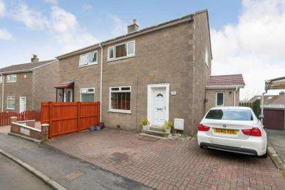 2 Bedrooms Semi Detached House for sale in Kinarvie Crescent, Glasgow, Lanarkshire
