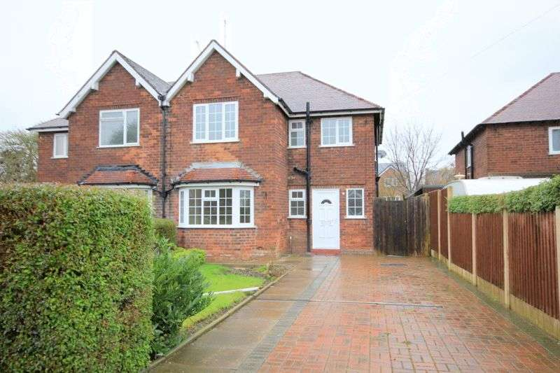 3 Bedrooms Semi Detached House for sale in North Avenue, Stafford