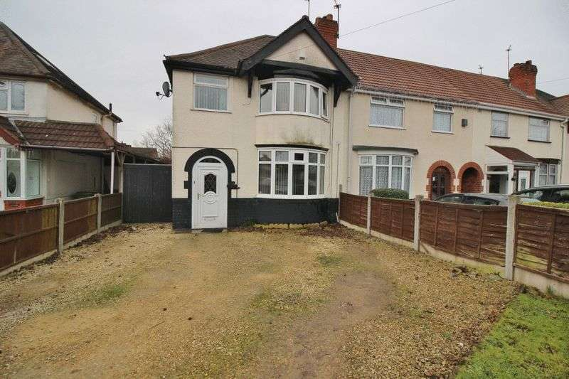 3 Bedrooms Terraced House for sale in Stubby Lane, Wednesfield, Wolverhampton