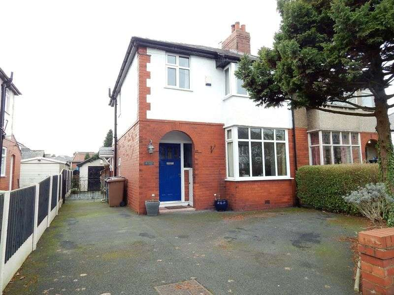 4 Bedrooms Semi Detached House for sale in Carleton Drive, Penwortham, Preston