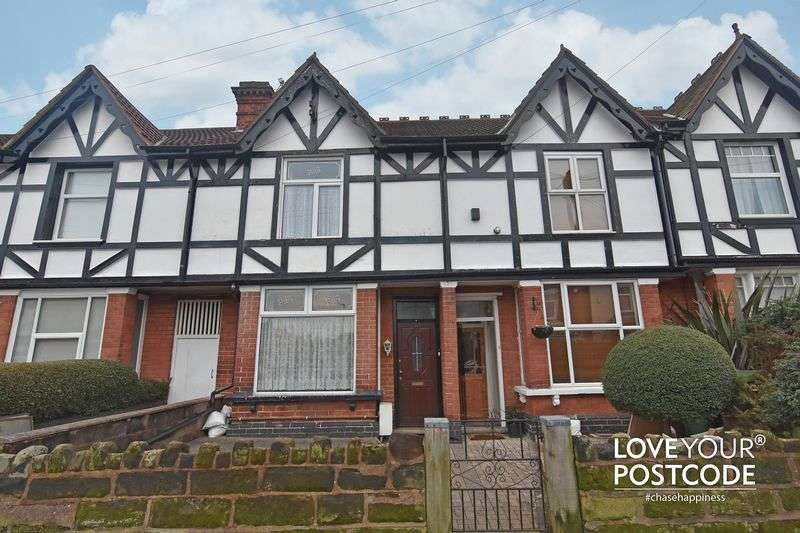 3 Bedrooms Terraced House for sale in Milcote Road, Bearwood, B67 5BN