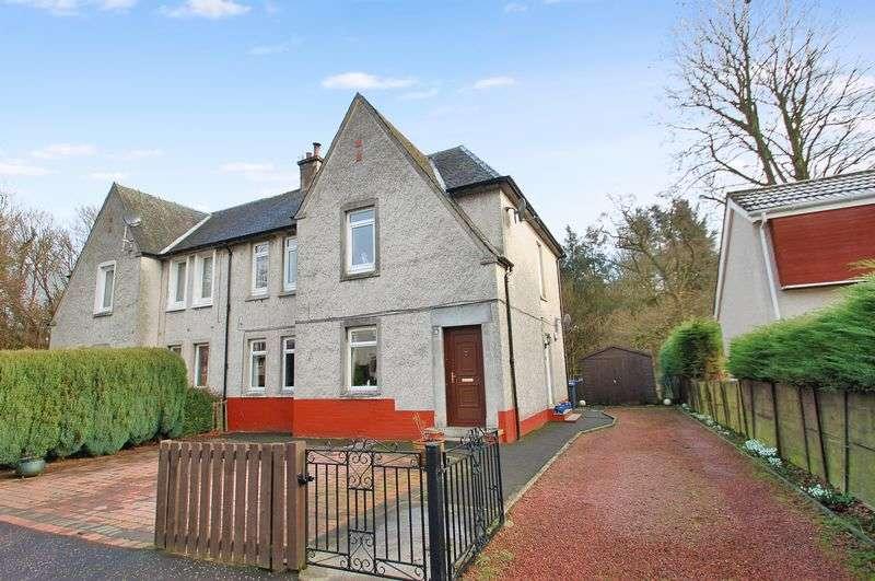 2 Bedrooms Flat for sale in Kirkfield Road, Kirkfieldbank