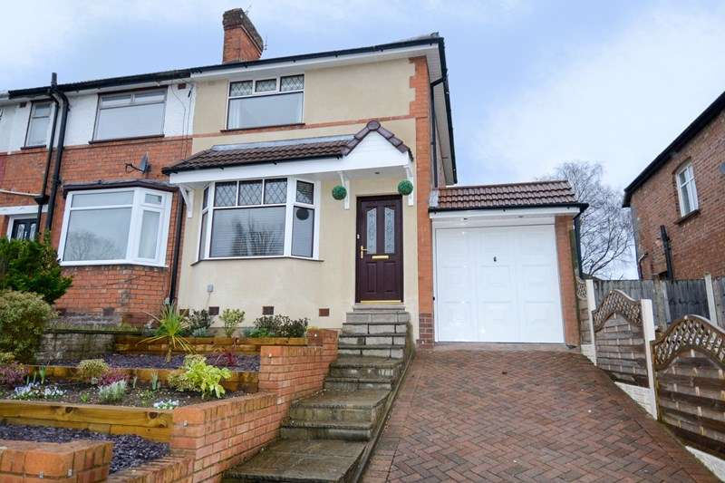 2 Bedrooms End Of Terrace House for sale in Edenhurst Road, Longbridge, Birmingham