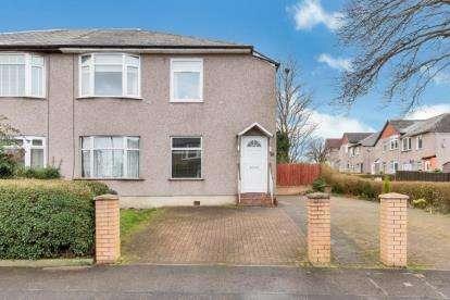 2 Bedrooms Flat for sale in Kilmorie Drive, Rutherglen, Glasgow, South Lanarkshire