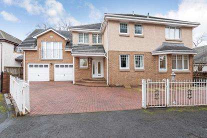 4 Bedrooms Detached House for sale in Swinton Road, Swinton, Glasgow, Lanarkshire