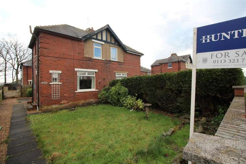 2 Bedrooms Semi Detached House for sale in Broadway, Horsforth, Leeds, LS18