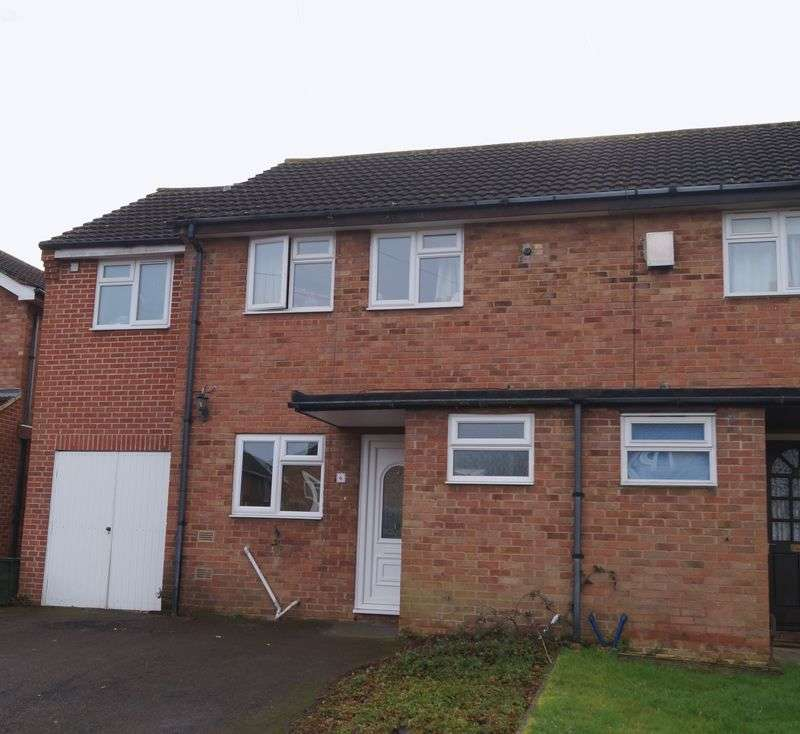 4 Bedrooms Semi Detached House for sale in Berry Lawn, Abbeydale, Gloucester