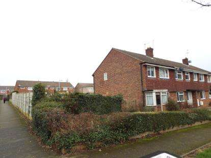 3 Bedrooms End Of Terrace House for sale in Sobers Gardens, Arnold, Nottingham