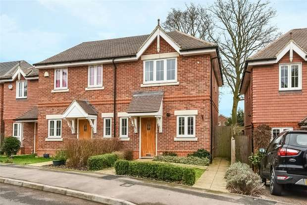 2 Bedrooms End Of Terrace House for sale in Farnesdown Drive, WOKINGHAM, Berkshire