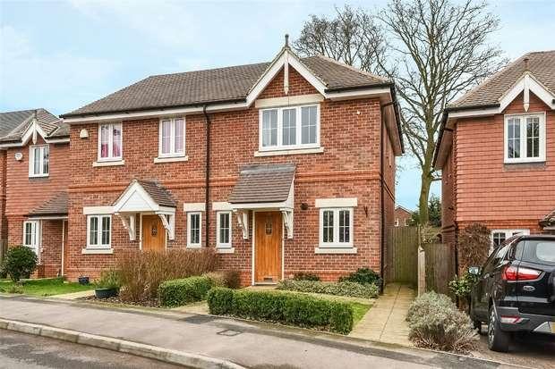 2 Bedrooms End Of Terrace House for sale in Farnesdown Drive, WOKINGHAM, Berkshire