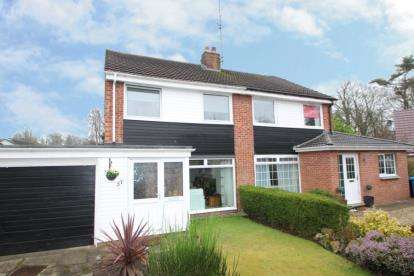 3 Bedrooms Semi Detached House for sale in Woodyett Road, Busby, East Renfrewshire