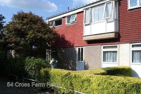 3 Bedrooms End Of Terrace House for sale in Cross Farm Road, Birmingham, Harborne, B17 0LR
