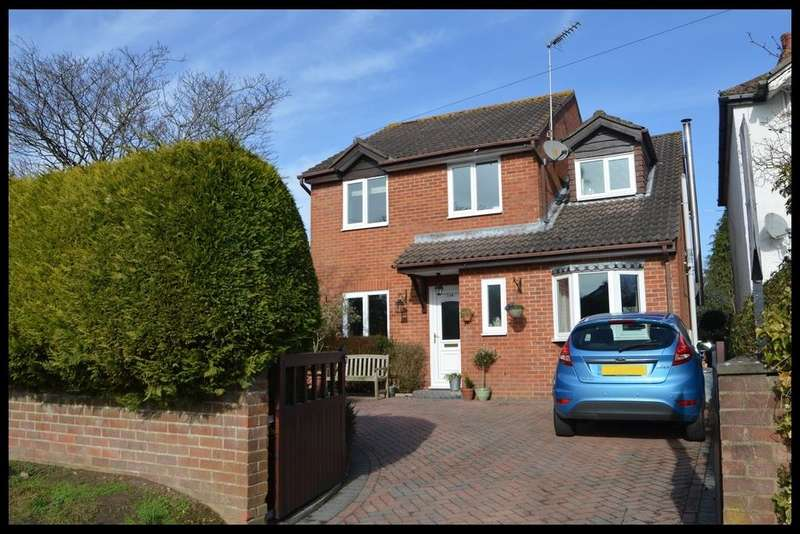 4 Bedrooms Detached House for sale in Ringwood Road, Totton, Southampton SO40