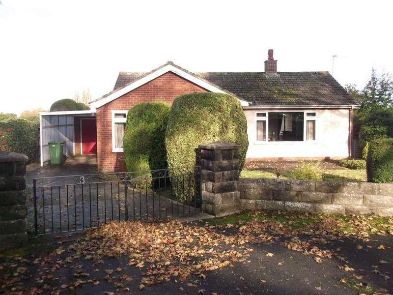 3 Bedrooms Detached Bungalow for sale in Mill Hill Lane, Northallerton DL6