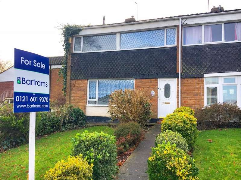 3 Bedrooms End Of Terrace House for sale in BROADFIELD CLOSE, WEST BROMWICH, WEST MIDLANDS, B71 3EU