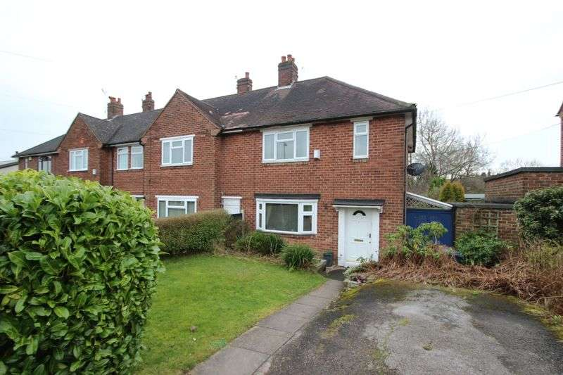 3 Bedrooms Semi Detached House for sale in Stafford Crescent , Clayton