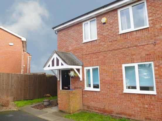 2 Bedrooms Flat for sale in Ashtree Road, Oldbury, West Midlands, B69 2HB