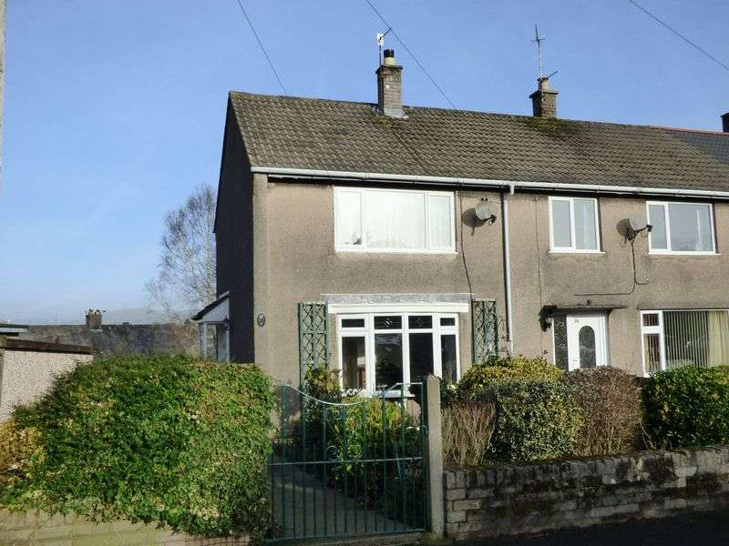 2 Bedrooms Terraced House for sale in Peat Lane, Kendal