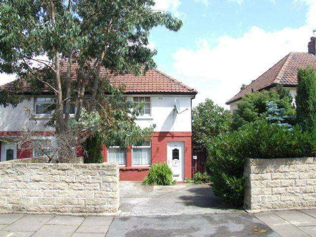 2 Bedrooms Semi Detached House for sale in 2 Bedrooms semi-detach on lynfield drive BD9