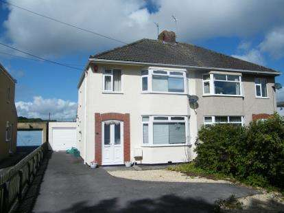 3 Bedrooms Semi Detached House for sale in New Road, Stoke Gifford, Bristol