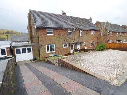 3 Bedrooms Semi Detached House for sale in Nettleton Lane, Harpur Hill, Buxton, Derbyshire