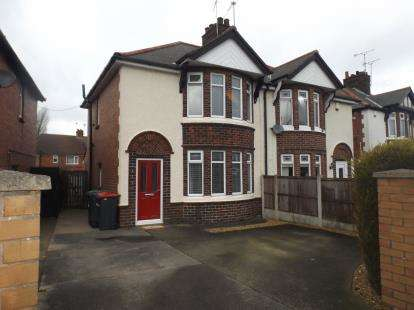 2 Bedrooms Semi Detached House for sale in Dalestorth Road, Sutton-In-Ashfield, Nottinghamshire